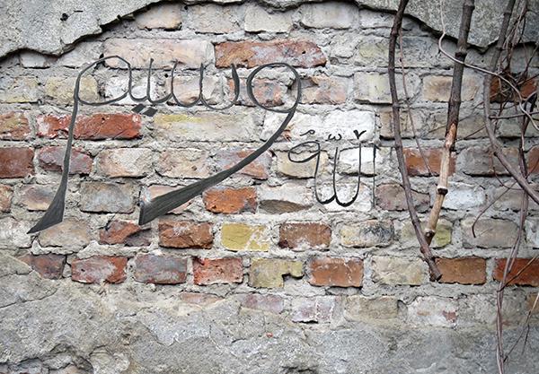 02-graffiti-we